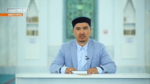 Ислам әдептері. 8-дәріс: Насихат айту әдептері | Думан Сайфулла
