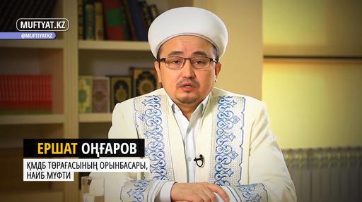 Пайғамбарлар тарихы | Жүсіп (ғ.с.)-2 | Ершат Оңғаров