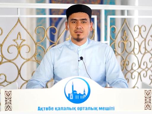 Некелесудің үкімі | Нұрлыбек Күзенбаев
