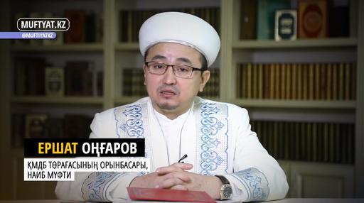 Пайғамбарлар тарихы | Жүсіп (ғ.с.)-3 | Ершат Оңғаров