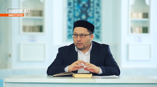 Ислам ғибадаты | 11-дәріс: Тәйәммум бабы | Медет Құрмашұлы