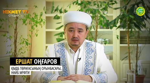 Пайғамбарлар тарихы   Шұғайып (а.с.)   Ершат Оңғаров