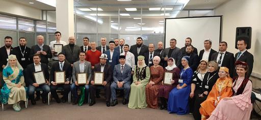 «Халал Даму» Халықаралық конгреске қатысты