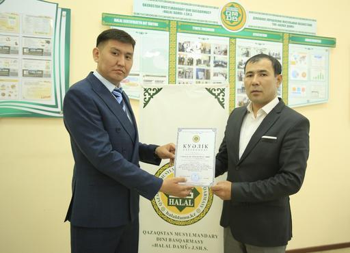 Халал Даму: Бірқатар кәсіпорындар сертификатталды