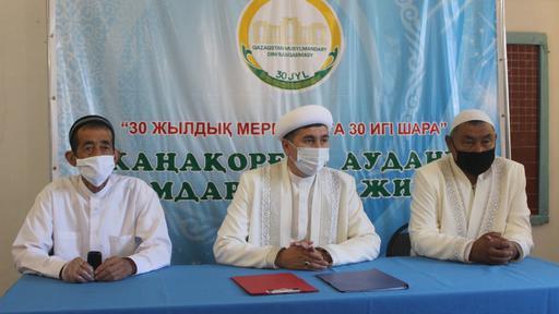 Қызылорда: Жаңақорғанға жаңа имам тағайындалды