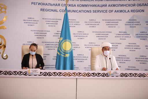 Ақмола облысы: Көп қайырымдылық жасалды