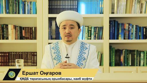 Пайғамбарлар тарихы: Жүсіп (ғ.с.). 5-дәріс | Ершат Оңғаров