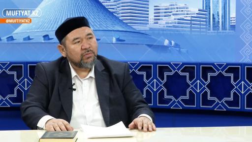 Исламдағы айлар, күндер мен түндердің маңызы | Сансызбай Құрбанұлы