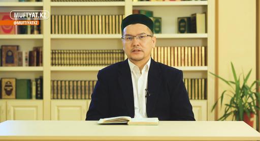 Ислам дінінің артықшылығы. 4-дәріс   Хасан Аманқұл