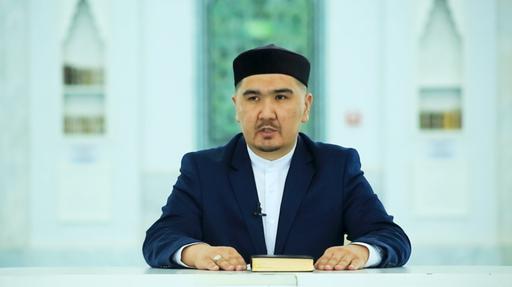 Ислам әдептері. 4-дәріс: Құранға қатысты әдептер | Думан Сайфулла