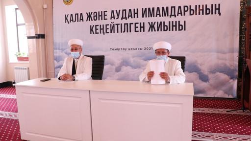 Қарағанды: Өңір имамдарының кезектен тыс жиыны өтті