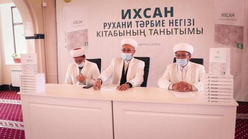 Қарағанды имамдарына Ихсан кітабы таныстырылды