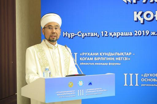 Елорда имамдарының ІІІ аймақтық форумынан фоторепортаж