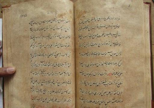 Түрік, парсы, араб қолжазбалар білгірі, тараздық тұлға  - Насрулла ат-Тарази