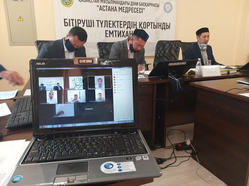 «Астана» медресесінің түлектері емтихан тапсырды