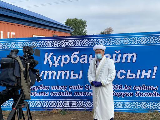 СҚО: Қызылжардағы Құрбан айт (Видео)