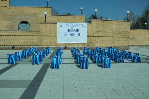 Павлодар: «Корзина Рамадана» доставлена 100 семьям