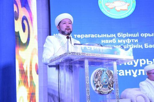 Қарағанды: Облыстық имамдар форумы өтті