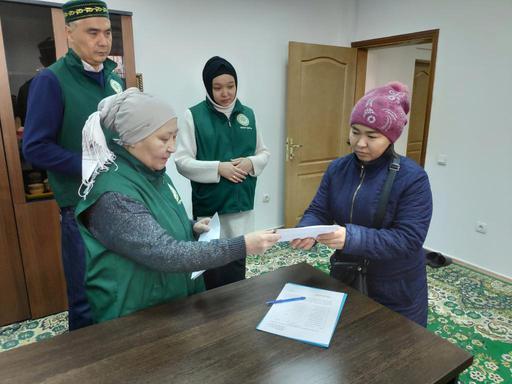 Денежная помощь в фонде «Зекет»