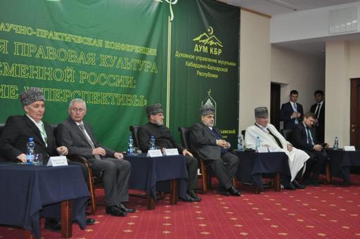 ҚМДБ қызметкері Кавказ елінде өткен жиынға қатысты