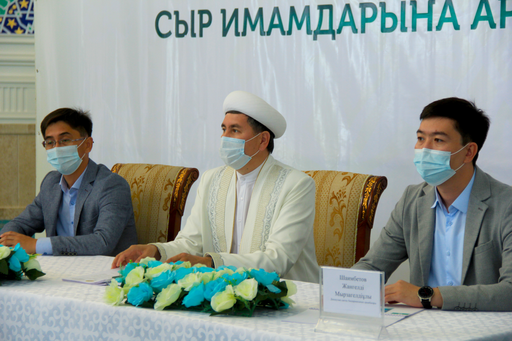 Қызылорда имамдары Құрбан айтқа орай бас қосты
