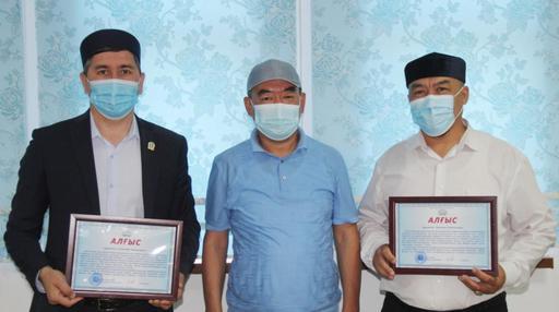Қызылорда: Аурухана басшысы бас имамға алғыс хат табыстады