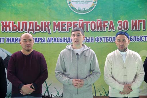 Қызылорда: Шағын футболдан облыстық сайыс өтті