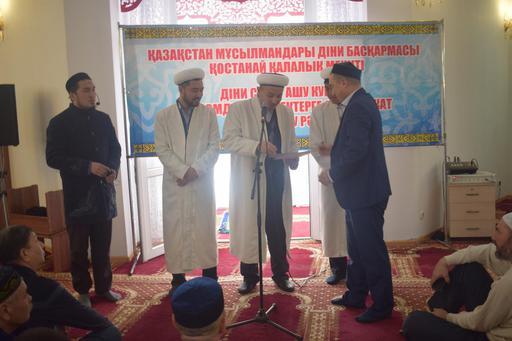 Қостанай: Курс түлектеріне сертификат табысталды