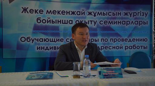 Қарағанды: Тәжірибелі теолог семинар өткізді