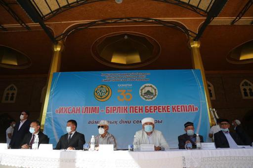 Түркістан: Тағылымы мол танымдық семинарлар