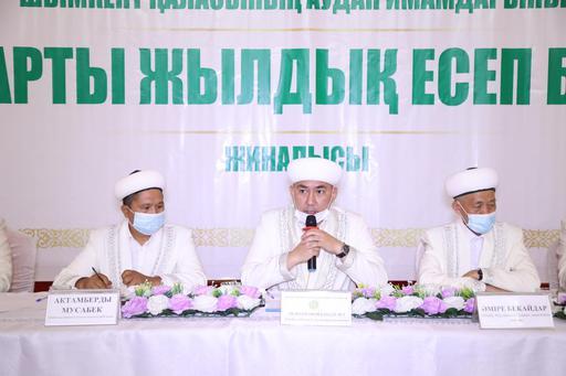 Шымкент: Аудан имамдары жарты  жылдық есеп берді