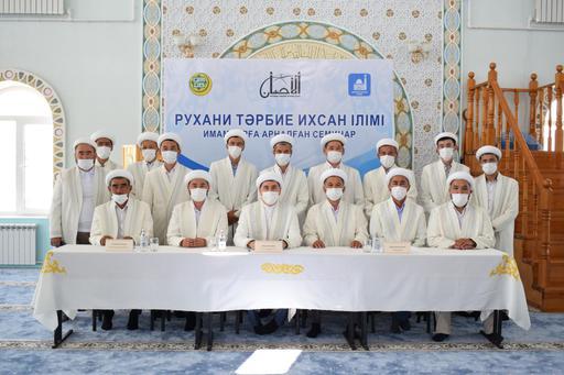 Қызылорда: Қазалы имамдары семинарға қатысты