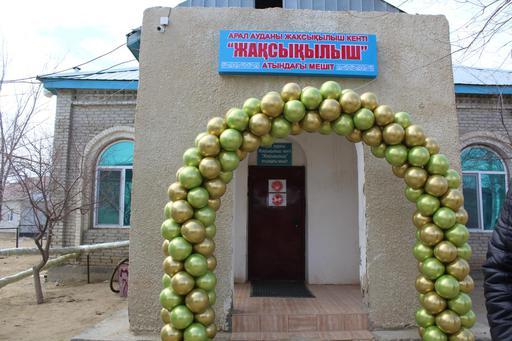 Қызылорда: Жақсықылыш мешіті күрделі жөндеуден өтті