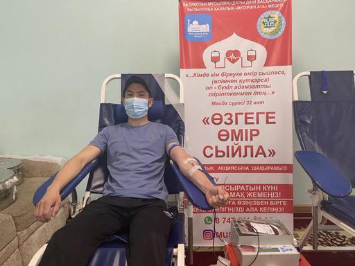 Акция «Өзгеге өмір сыйла» прошла в Кызылорде