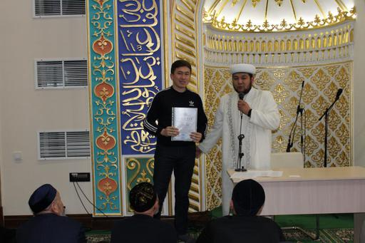 Қостанай: Халал сертификаты табысталды