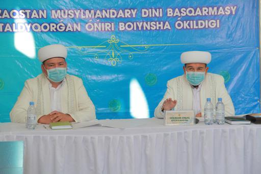 Талдықорғанда имамдардың онлайн жиыны өтті