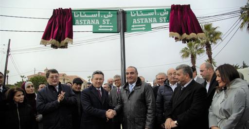 Иорданияда Астана көшесі пайда болды