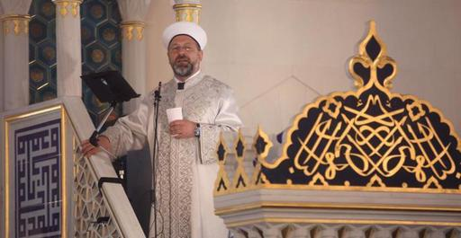 Имамдарға темекі шегуге тиым салынды