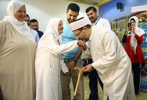 105-летняя мусульманка прибыла в Мекку