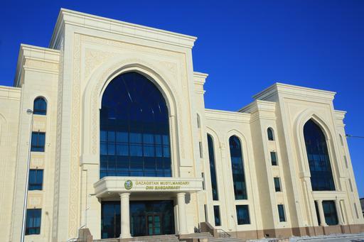 Верховный муфтий выразил соболезнования в связи с трагическим событием в Алматинской области