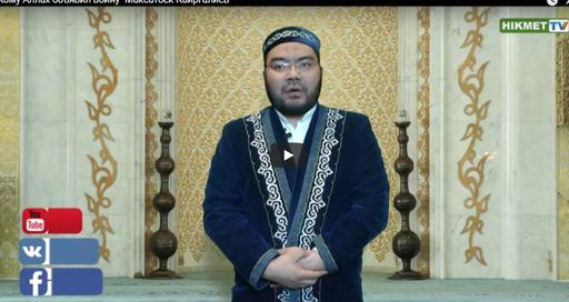Кому Аллах объявил войну   Максатбек Каиргалиев