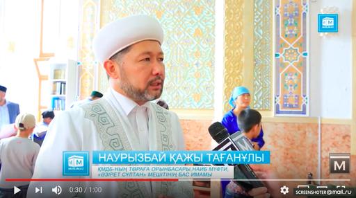 «Әл-Ғани» мешітіндегі «Мектепке жол» акциясы / рус.яз