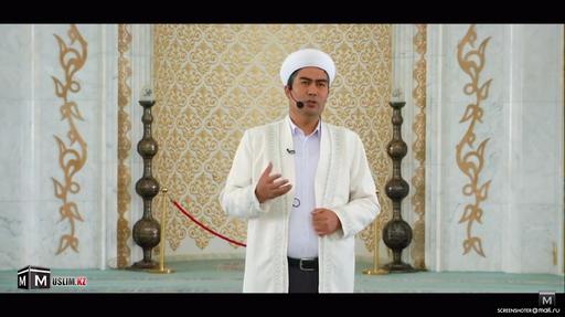 Тура биде туған жоқ.../ «Әзірет Сұлтан» мешітінің наиб имамы Бақытжан Өткелбаев
